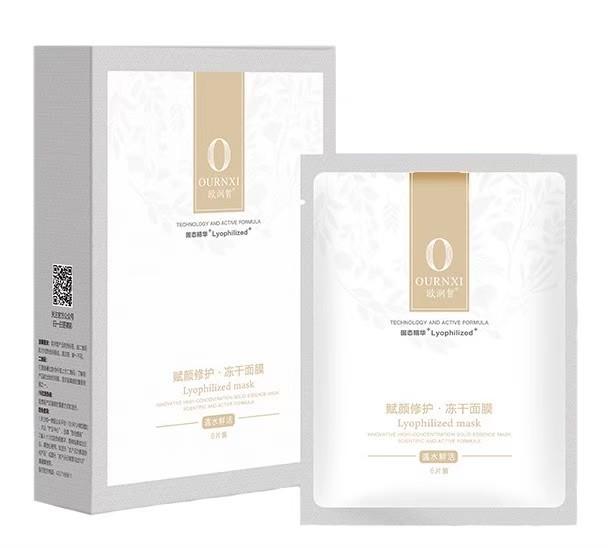 歐潤皙 固態精華凍乾面膜1盒